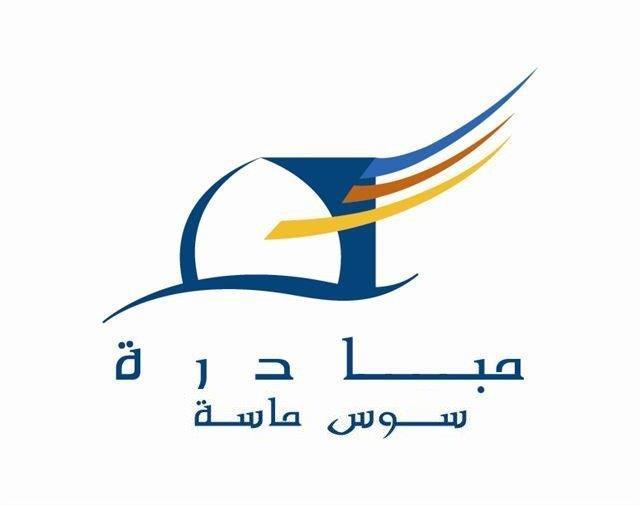 LOGO ISM EN arabe